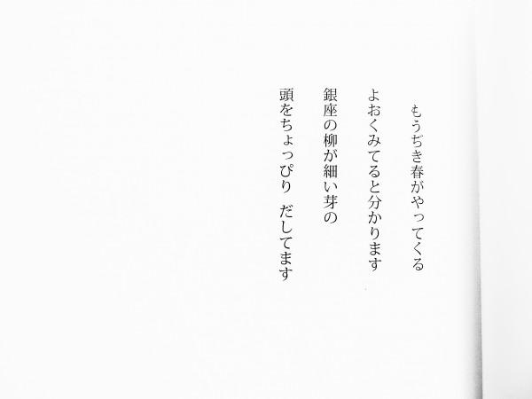 そんじゅ六月風2