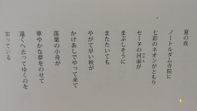 DSCN4696 - コピー